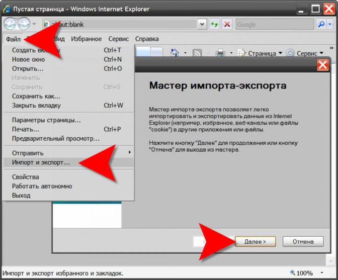 How to save Yandex browser bookmarks to a file  How to